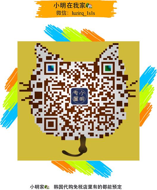微信号:mq780680